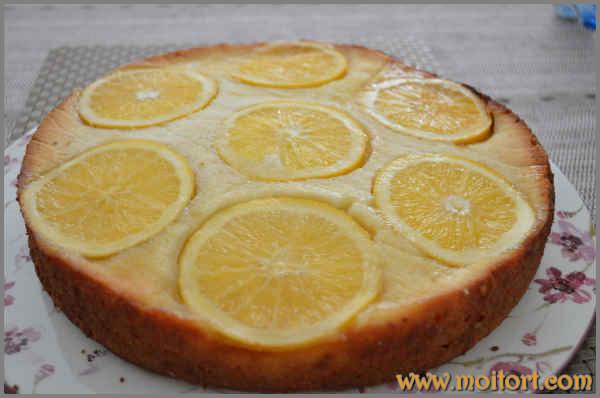 Pirog Orange