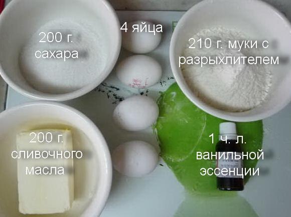 P1150249