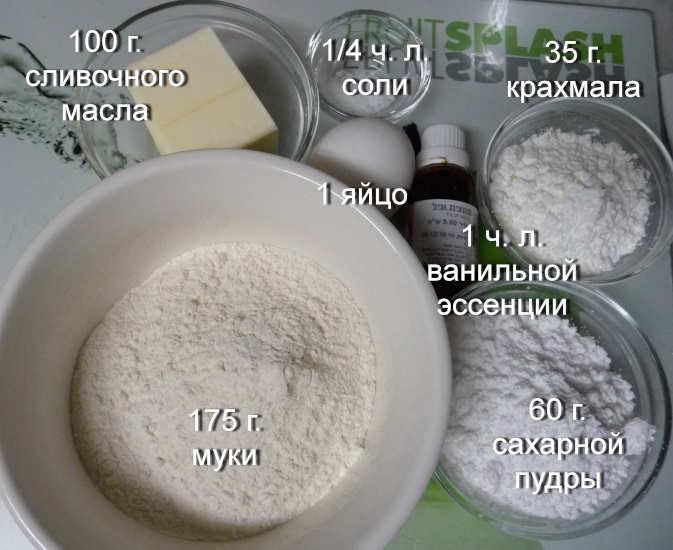 P1170205