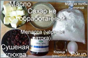 1_ingredientsP