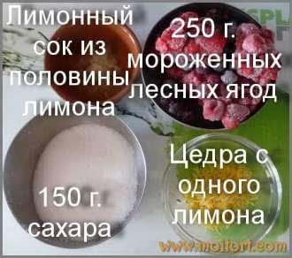 P1130243