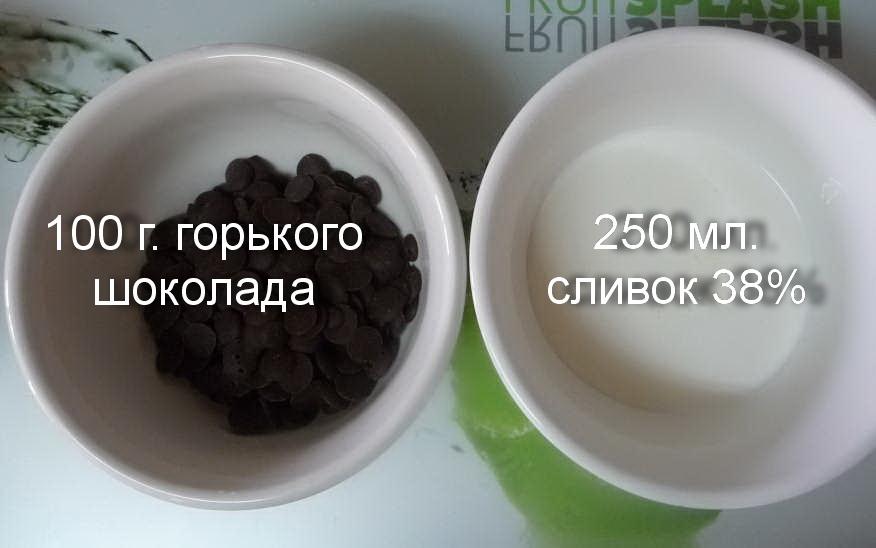 P1180992